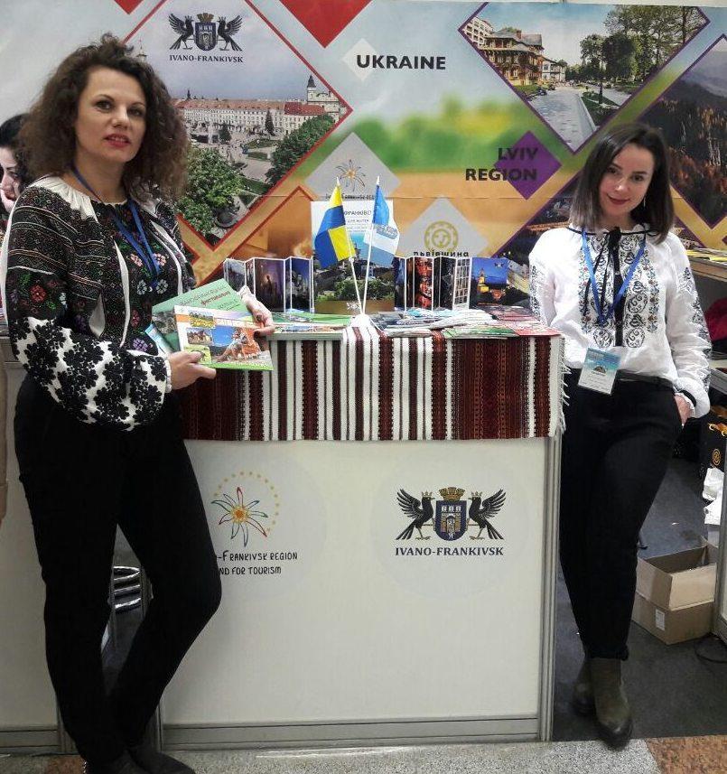 Івано-Франківщина презентує туристичний потенціал у Білорусі