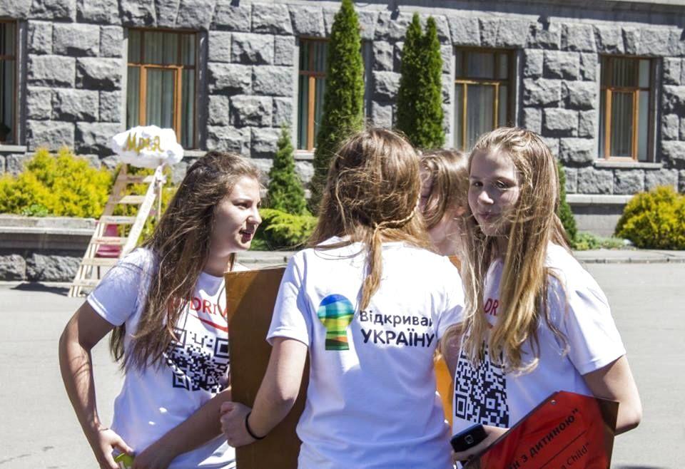 проект відкривай україну